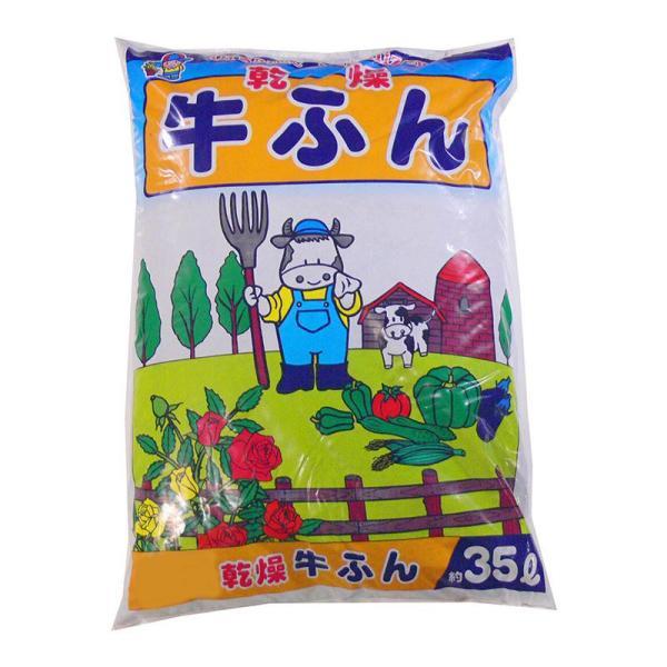 あかぎ園芸 乾燥牛ふん 35L 3袋   代引き・同梱不可【COMシリーズ】