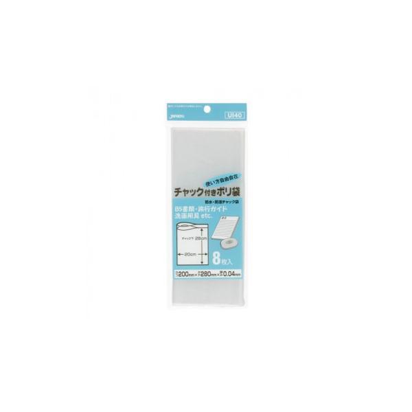 ジャパックス チャック付ポリ袋 透明 8枚×10冊×10袋 UI40   代引き・同梱不可【COMシリーズ】