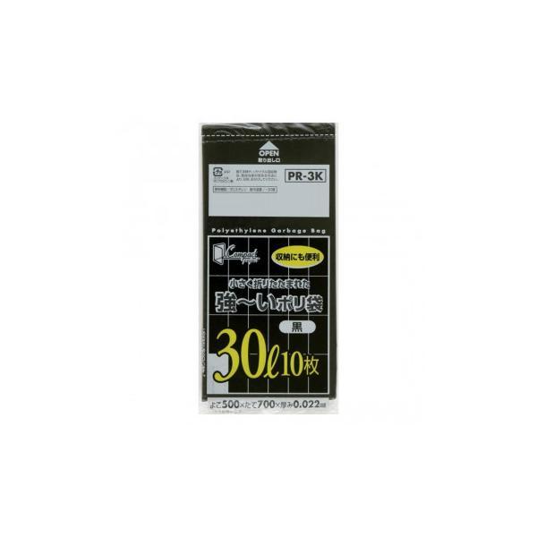 ジャパックス コンパクト強〜いポリ袋30L 黒 10枚×60冊 PR3K   代引き・同梱不可【COMシリーズ】