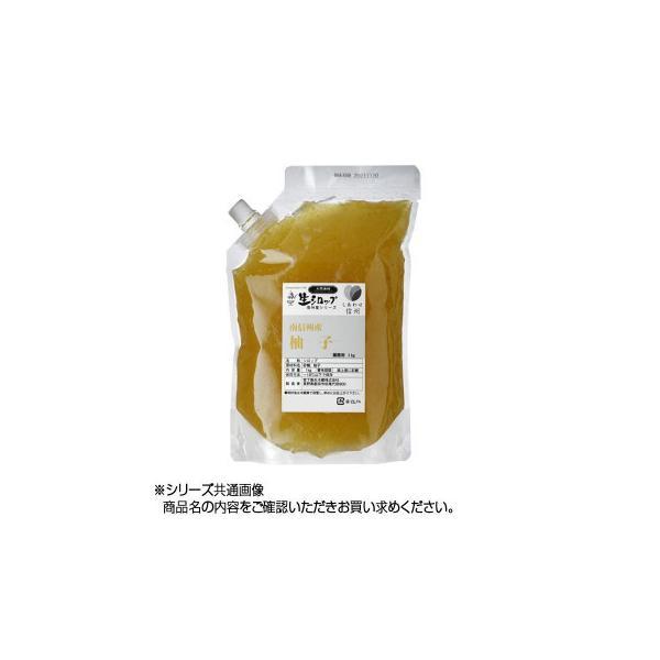 かき氷生シロップ 南信州産柚子 業務用1kg 3パックセット   代引き・同梱不可【COMシリーズ】