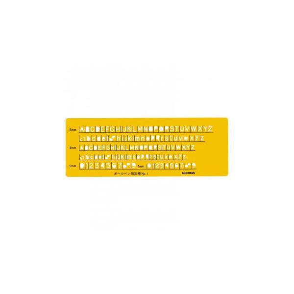 日時指定不可 テンプレート 英字数定規ボールペン用 NO1 1-843-1201 代引き不可【COMシリーズ】