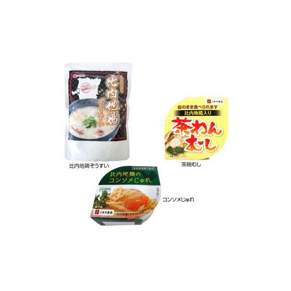 こまち食品 彩 -いろどり- 比内地鶏ぞうすい×2 + 茶碗蒸し×3 + コンソメじゅれ×3 セット   代引き・同梱不可【COMシリーズ】