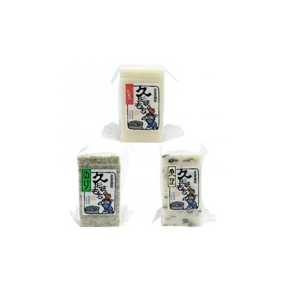 久比岐の里36 白餅・のり餅・黒豆餅 各2本 計6本セット   代引き・同梱不可【COMシリーズ】