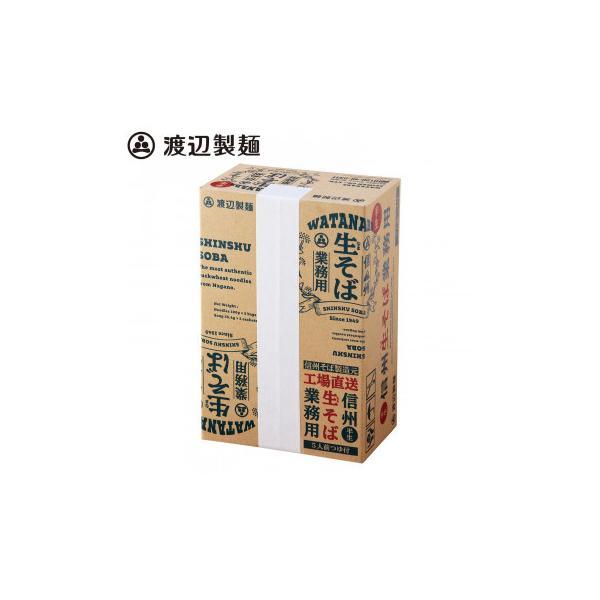 渡辺製麺 信州業務用生そば箱5人前 12個 5536   代引き・同梱不可【COMシリーズ】