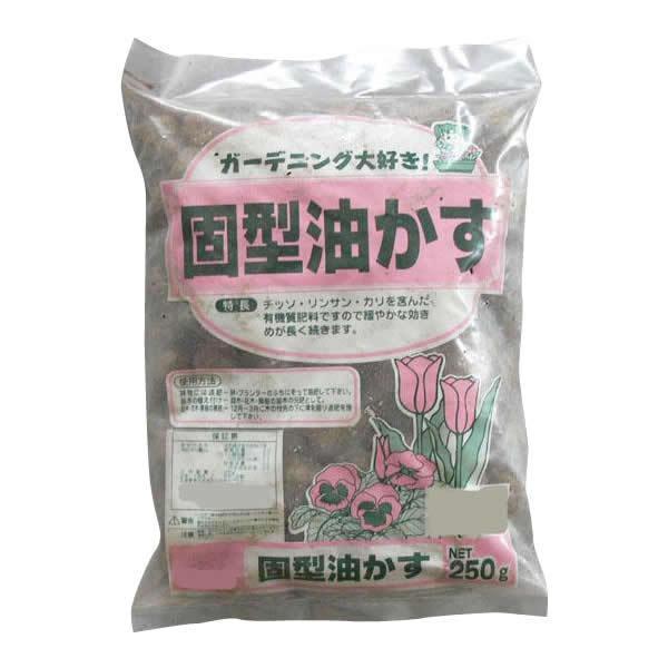 13-24 あかぎ園芸 固型油かす 250g 30袋   代引き・同梱不可【COMシリーズ】