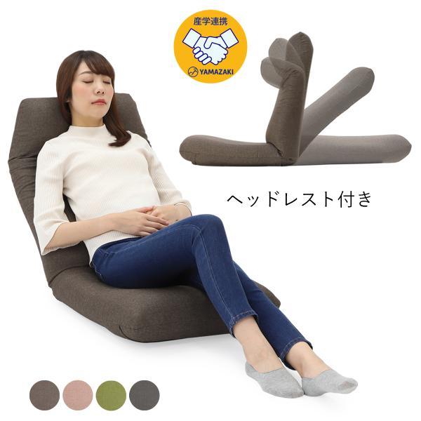 産学連携 ヘッドレスト付ハイバック座椅子 日本製 ヤマザキ リクライニング ヘッドリクライニング ハイバック