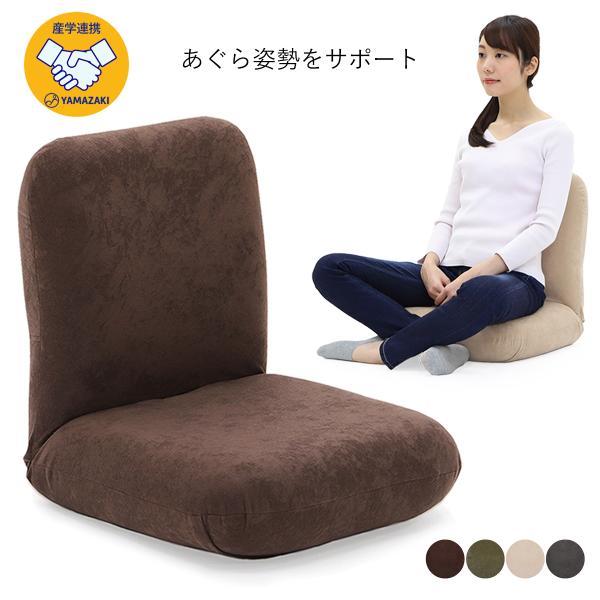 椅 子 座 ヤマザキ