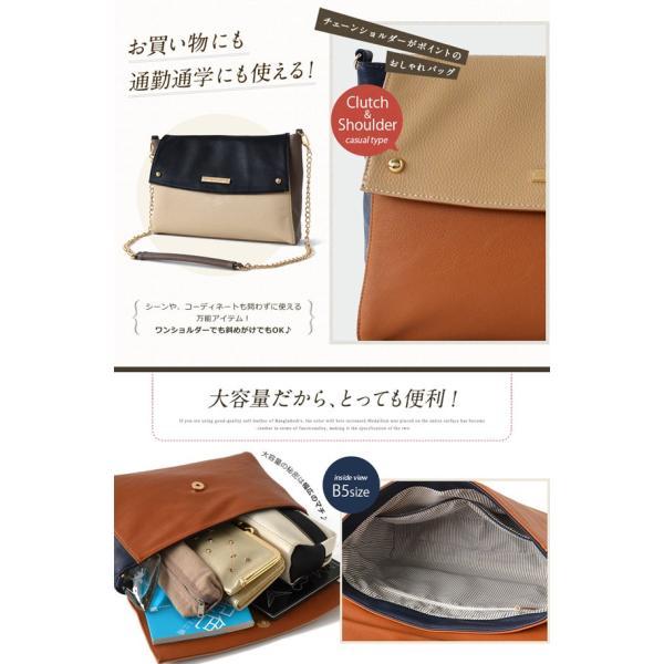 クラッチバッグ ショルダーベルト付 2way ショルダーバッグ シンプル バッグ 買い物 通勤 通学用 鞄 合成皮革