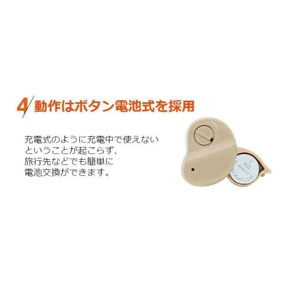 聴力プラス+ 小型 集音器 2個セット 拡聴器 イヤホン 軽量 耳穴式 電池式 左右両耳兼用 イヤーピース6付き 雑音抑え 補聴器型|zakka-gs|05