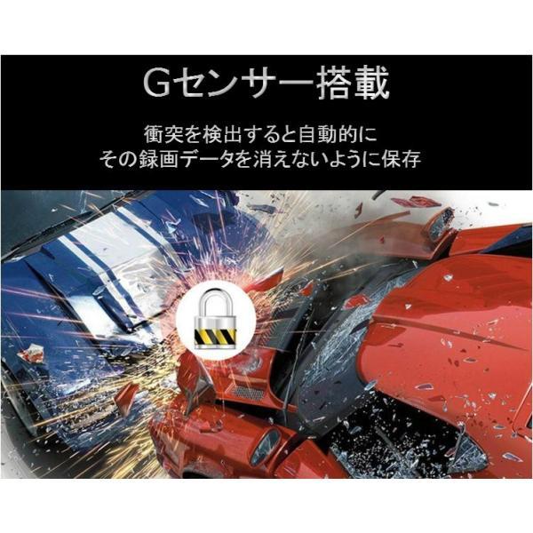 送料無料 ドライブレコーダー 広角170度 ドライブレコーダー モニター付き エンジン連動 フルHD対応 1080P WDR 補助光源 Gセンサー|zakka-gs|03