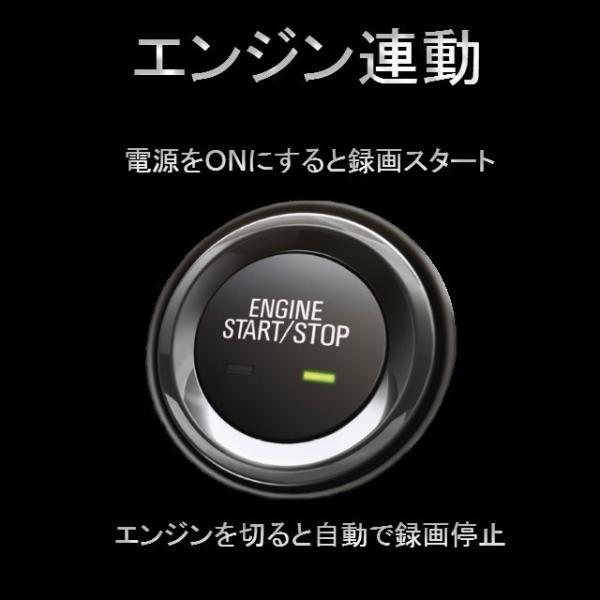 送料無料 ドライブレコーダー 広角170度 ドライブレコーダー モニター付き エンジン連動 フルHD対応 1080P WDR 補助光源 Gセンサー|zakka-gs|04