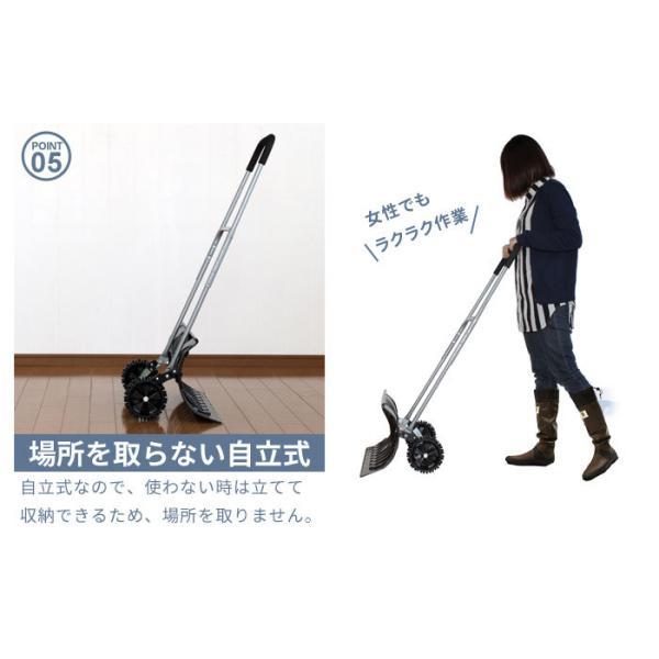 雪かき スコップ シャベル キャスター付 車輪 楽太郎|zakka-gu-plus|05