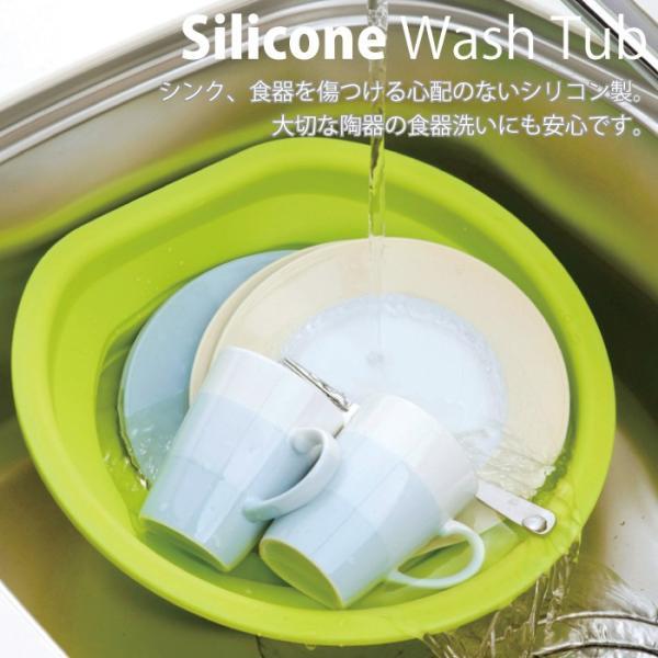 【送料無料★ポイント2倍】 たためる シリコン 洗い桶 シリコーン 折りたたみ 折り畳み|zakka-gu-plus|02