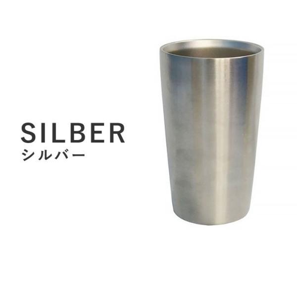 真空断熱 ステンレス タンブラー 冷温両用 サテン仕上げ 420ml カップ コップ ビール ジュース コーヒー ホット コールド 冷温 保温|zakka-gu-plus|02