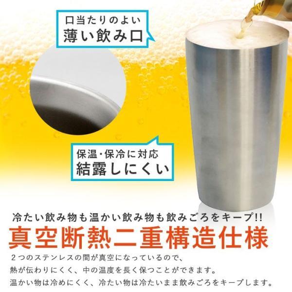 真空断熱 ステンレス タンブラー 冷温両用 サテン仕上げ 420ml カップ コップ ビール ジュース コーヒー ホット コールド 冷温 保温|zakka-gu-plus|04