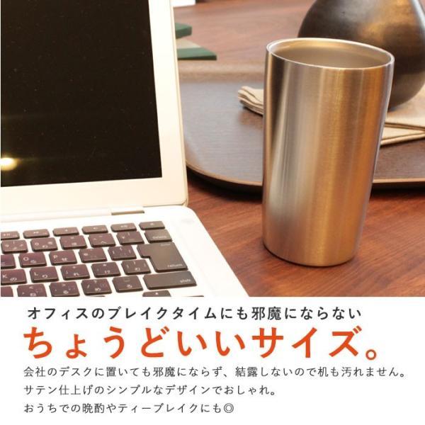 真空断熱 ステンレス タンブラー 冷温両用 サテン仕上げ 420ml カップ コップ ビール ジュース コーヒー ホット コールド 冷温 保温|zakka-gu-plus|05