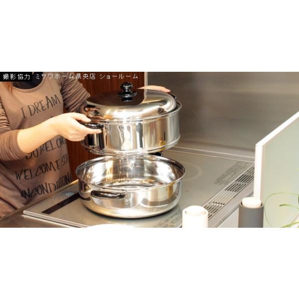 深型二段蒸し器 ステンレス 30cm IH対応鍋 蒸し器 zakka-gu-plus 04