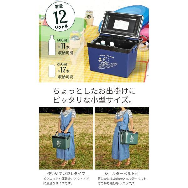 クーラーボックス 小型 小型クーラーボックス クーラーボックス ディズニー クーラーボックス ミッキー 12L ミッキー 小型 クーラーBOX|zakka-gu-plus|03