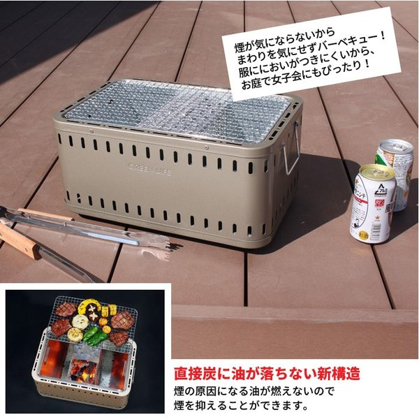 BBQ portable cooking stove