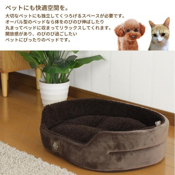 ペットベッド 猫ベッド 犬ベッド ペット用品 犬 猫 ペットクッション ペット用 あったかベッド ふわふわ もこもこ スーパーマイクロファイバー|zakka-gu-plus|02