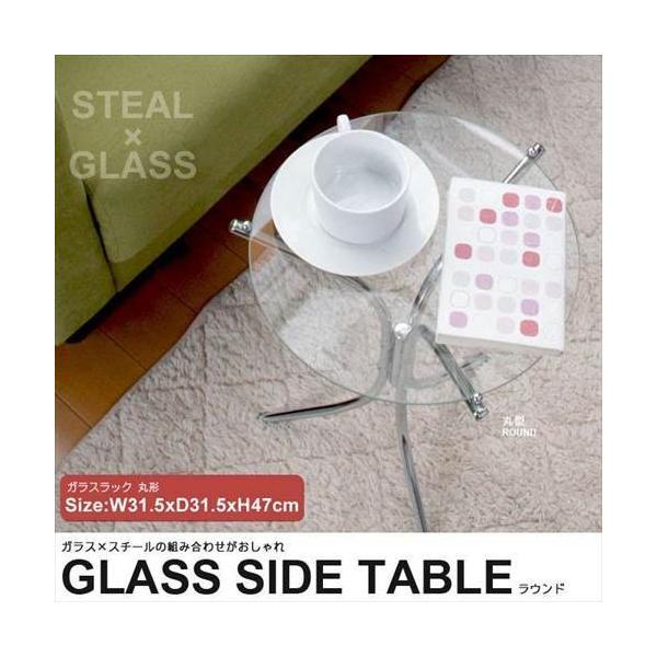 サイドテーブルおしゃれガラススリム丸ガラステーブルナイトテーブルベッドサイドテーブルミニテーブルディスプレイラック飾り棚