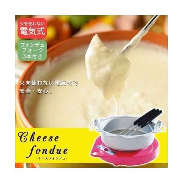 チーズフォンデュ IH対応 直火 電気 大きめ フォンデュ鍋 おしゃれ かわいい 一人用 日本製 安い|zakka-gu-plus
