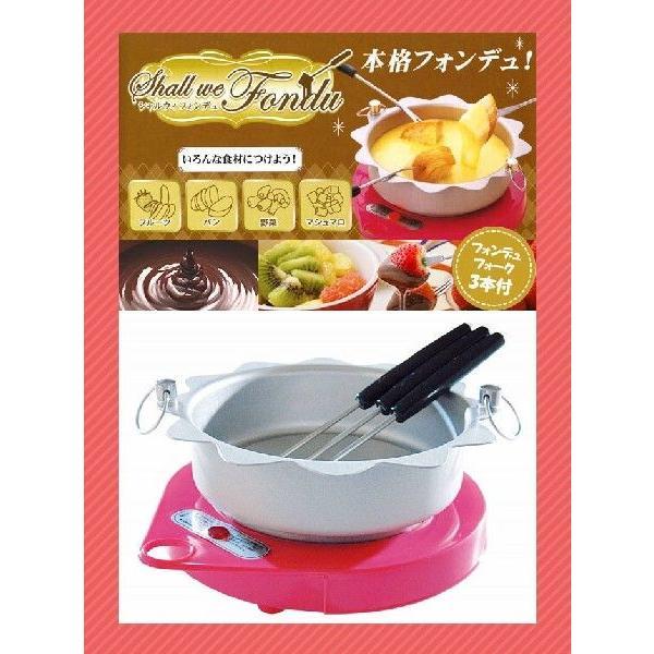 チーズフォンデュ IH対応 直火 電気 大きめ フォンデュ鍋 おしゃれ かわいい 一人用 日本製 安い|zakka-gu-plus|02