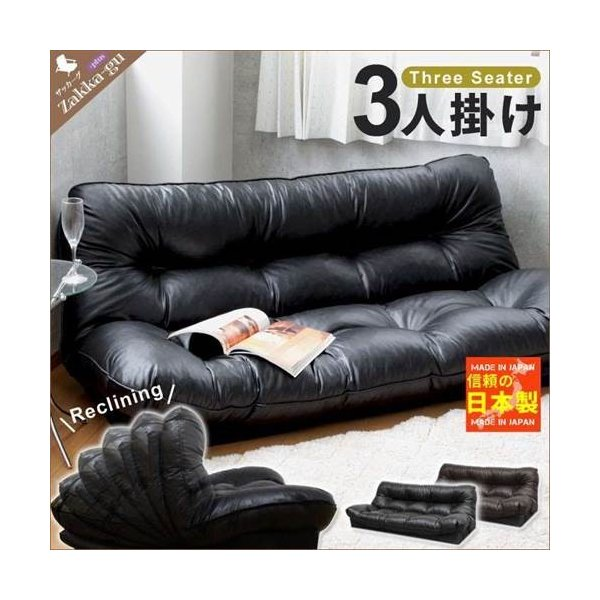 3 seater . sofa reclining sofa leather k