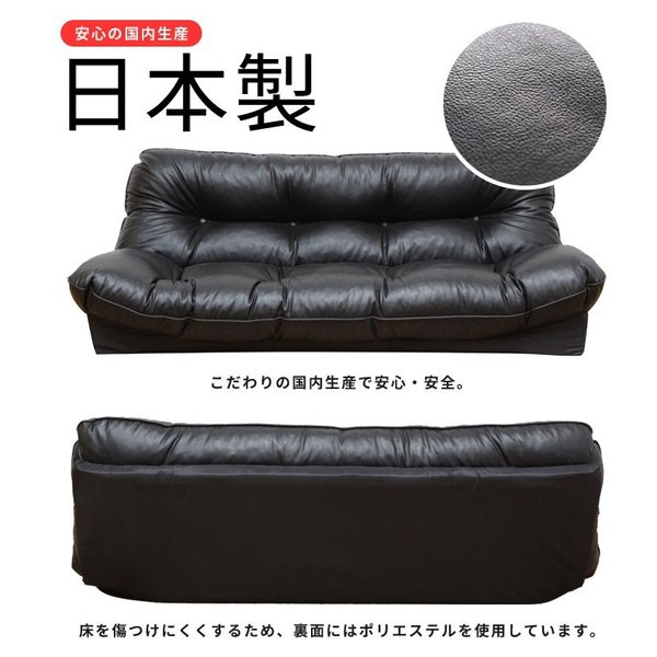 3 seater . sofa reclining sofa leather