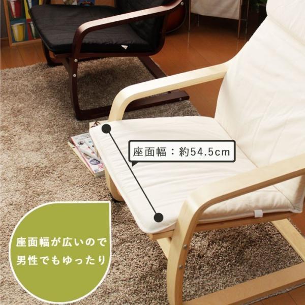 肘掛け椅子 リラックスチェア アームチェア 曲げ木 zakka-gu-plus 03