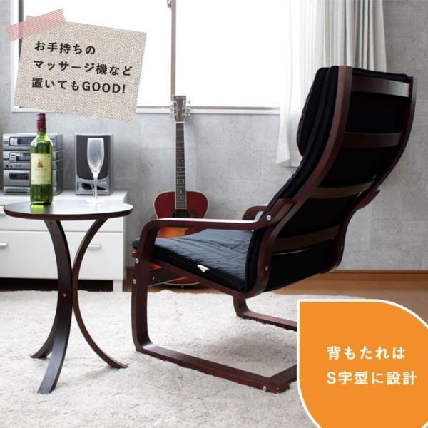 肘掛け椅子 リラックスチェア アームチェア 曲げ木 zakka-gu-plus 04