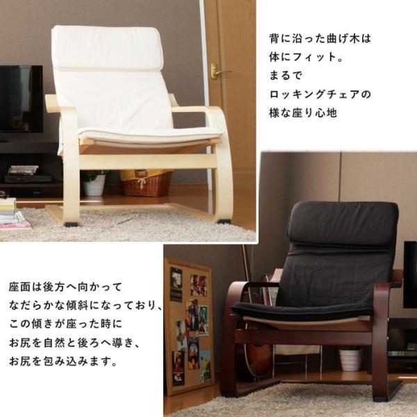 肘掛け椅子 リラックスチェア アームチェア 曲げ木 zakka-gu-plus 05