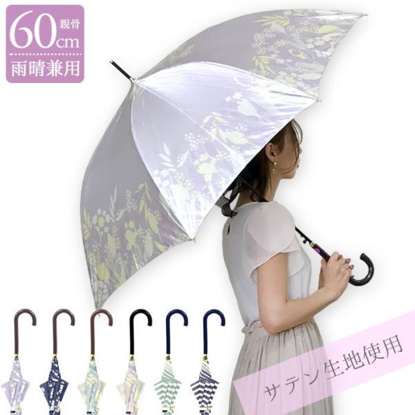 傘 折りたたみ傘 雨傘 送料無料  丈夫 55cm マーベル ミッキー レディース メンズ 可愛い グラスファイバー 手開き式 / メール便不可