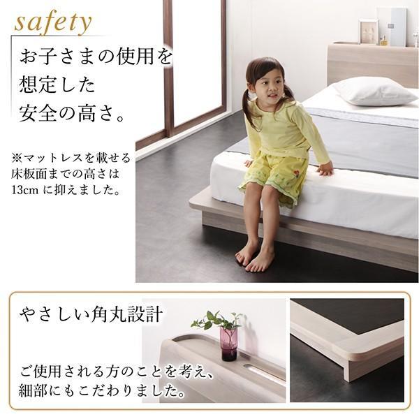 ローベッド シングル 〔ベッドフレームのみ〕 棚 コンセント LED照明付き 高級モダン 低めのベッド zakka-lukit 11