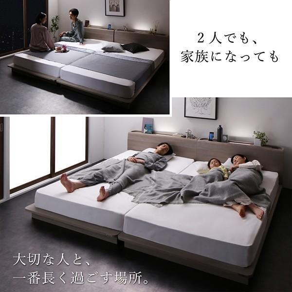 ローベッド シングル 〔ベッドフレームのみ〕 棚 コンセント LED照明付き 高級モダン 低めのベッド zakka-lukit 04