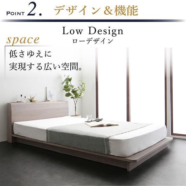 ローベッド シングル 〔ベッドフレームのみ〕 棚 コンセント LED照明付き 高級モダン 低めのベッド zakka-lukit 10