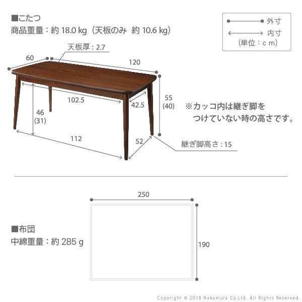 こたつ/セット/ソファに合わせて使える2WAYこたつ/120x60cm+北欧柄ふんわりニットこたつ布団/2点セット/長方形