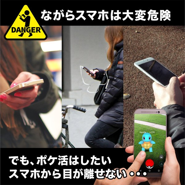 ポケモンGO ポケットオートキャッチ 全自動 Pocket auto catch GO-TCHA Evolve Pokemon Go Plus 1年保証付 zakka-mou 02