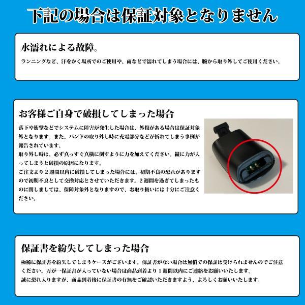 ポケモンGO ポケットオートキャッチ 全自動 Pocket auto catch GO-TCHA Evolve Pokemon Go Plus 1年保証付 zakka-mou 11