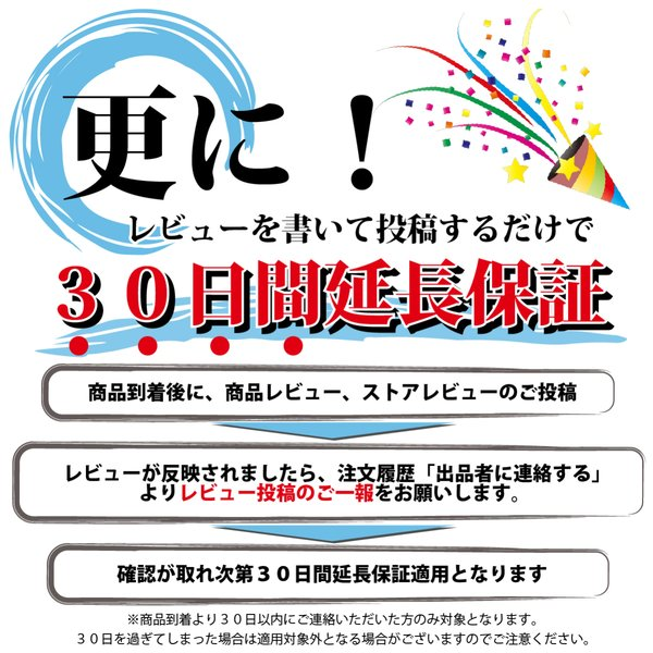 ポケモンGO ポケットオートキャッチ 全自動 Pocket auto catch GO-TCHA Evolve Pokemon Go Plus 1年保証付 zakka-mou 12