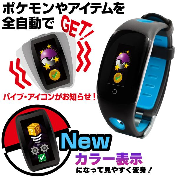ポケモンGO ポケットオートキャッチ 全自動 Pocket auto catch GO-TCHA Evolve Pokemon Go Plus 1年保証付 zakka-mou 04