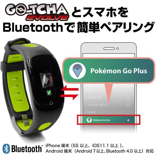 ポケモンGO ポケットオートキャッチ 全自動 Pocket auto catch GO-TCHA Evolve Pokemon Go Plus 1年保証付 zakka-mou 05