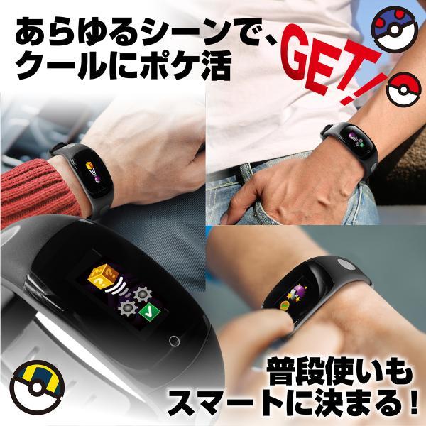 ポケモンGO ポケットオートキャッチ 全自動 Pocket auto catch GO-TCHA Evolve Pokemon Go Plus 1年保証付 zakka-mou 07