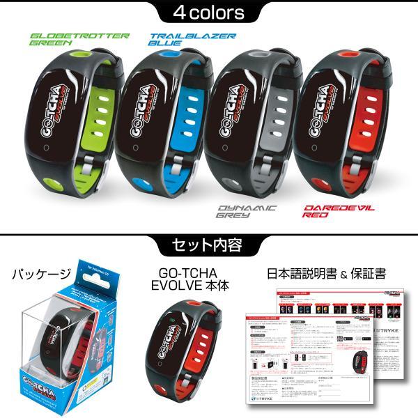 ポケモンGO ポケットオートキャッチ 全自動 Pocket auto catch GO-TCHA Evolve Pokemon Go Plus 1年保証付 zakka-mou 09