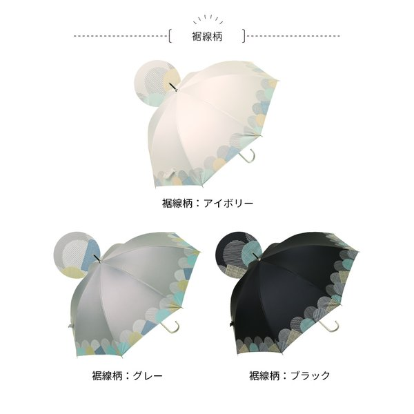 日傘 完全遮光 遮光率 100% UVカット 99.9% 紫外線対策 UV対策 晴雨兼用 レディース【宅配便送料無料】|zakka-naturie|11