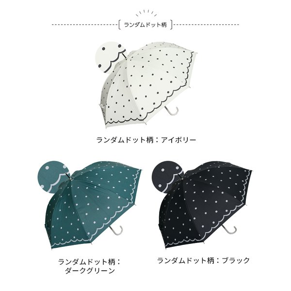 日傘 完全遮光 遮光率 100% UVカット 99.9% 紫外線対策 UV対策 晴雨兼用 レディース【宅配便送料無料】|zakka-naturie|12