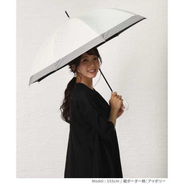 日傘 完全遮光 遮光率 100% UVカット 99.9% 紫外線対策 UV対策 晴雨兼用 レディース【宅配便送料無料】|zakka-naturie|03
