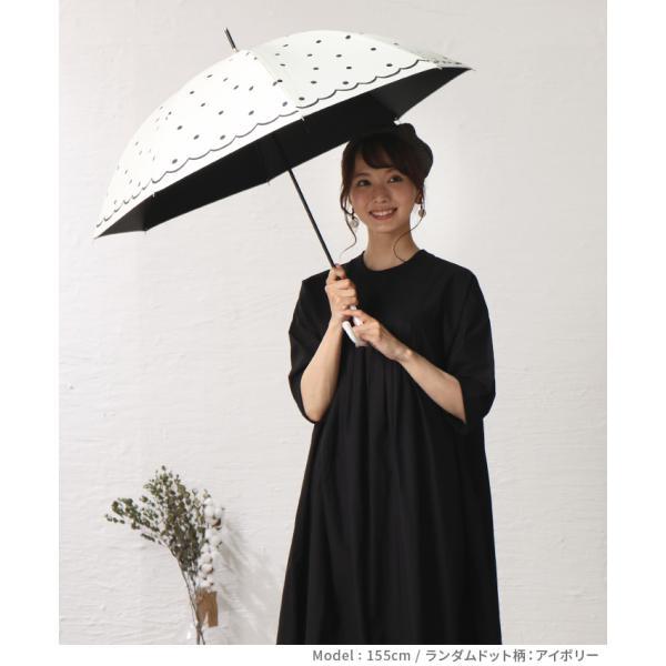 日傘 完全遮光 遮光率 100% UVカット 99.9% 紫外線対策 UV対策 晴雨兼用 レディース【宅配便送料無料】|zakka-naturie|05