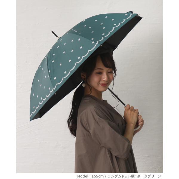 日傘 完全遮光 遮光率 100% UVカット 99.9% 紫外線対策 UV対策 晴雨兼用 レディース【宅配便送料無料】|zakka-naturie|07