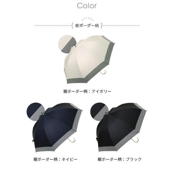 日傘 完全遮光 遮光率 100% UVカット 99.9% 紫外線対策 UV対策 晴雨兼用 レディース【宅配便送料無料】|zakka-naturie|10